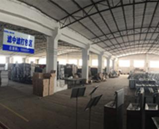 滤中滤集团厂区
