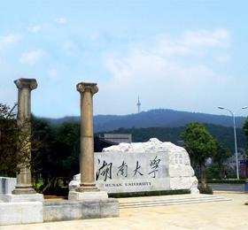 滤中滤湖南大学饮水机项目成功中标