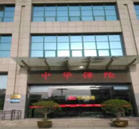 中华保险公司采购滤中滤办公饮水机
