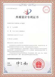 专利证书-ML-4G