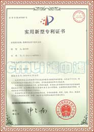 专利证书-饮水机实用新型