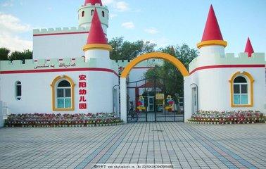 河南安阳艺术幼儿园安装滤中滤饮水机