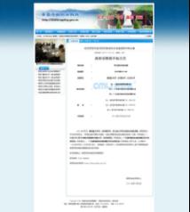 湖北孝感航天丹阳玉泉学校学生直饮水设备采购