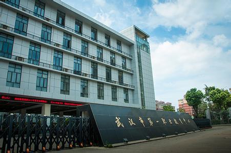 武汉第一职业教育中心饮水项目