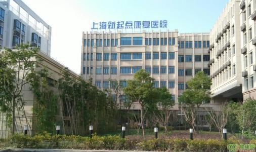 上海新起点康复医院采购滤中滤开水器