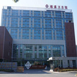苏州市吴中区经济开发区越溪卫生院采购滤中滤开水器
