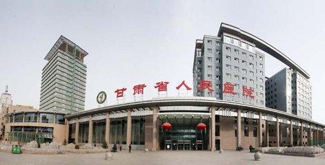 甘肃省人民医院采购滤中滤开水器