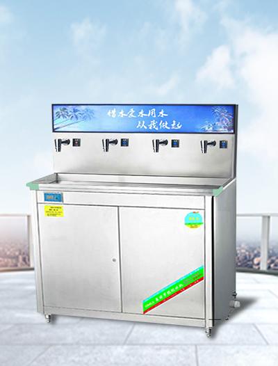 扫码刷卡饮水机ML-4GA