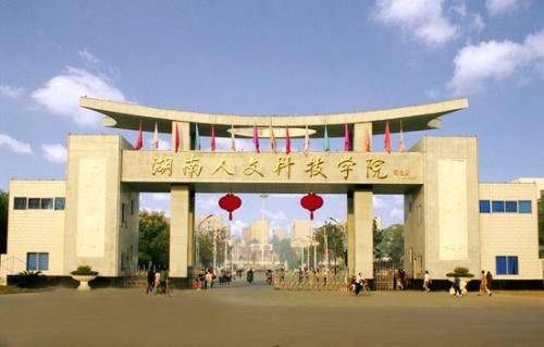 湖南两所知名大学共同选购滤中滤开水器62台