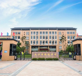 三校连中!湖南株洲市南雅中学采购滤中滤50台开水器
