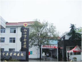 滤中滤开水器为湖南新宁县骨伤医院带去健康好水