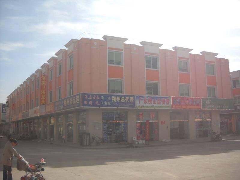 新鲜出炉!山西省朔州市豪德广场客户采购滤中滤开水器