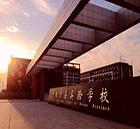 中标220台!河南安阳滑县学校饮水项目