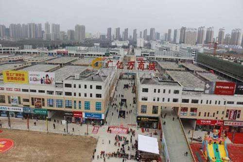 郑州商用开水器案例——河南邓州广亿万商城