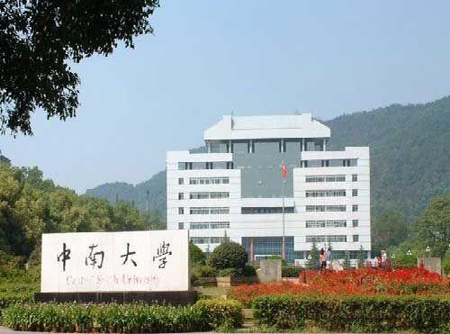 中南大学实验楼采购滤中滤开水器