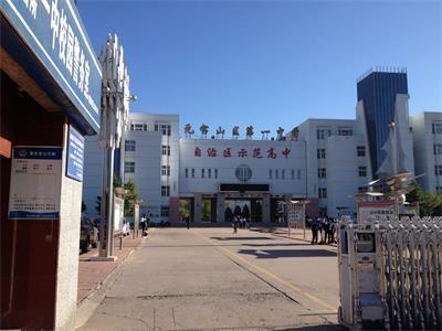 元宝山区第一中学对滤中滤饮水机一次性购进30台!