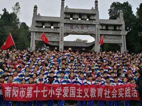 饮水守护:滤中滤成功中标南阳市第十七小学校直饮水项目